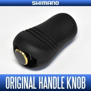 Photo1: [SHIMANO genuine product] 15 CALCUTTA CONQUEST 100HG, 200HG(etc.) Original Handle Knob (for Baitcasting Reel) HKRB
