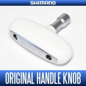 Photo1: [SHIMANO genuine product] SUPER AERO KISU SPECIAL(etc.) Original T-shaped Handle Knob (for Spinning Reel) HKRB