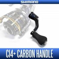 [SHIMANO genuine product] YUMEYA CI4+ Carbon Handle