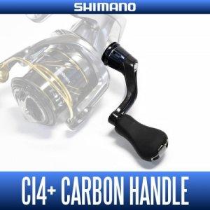Photo1: [SHIMANO genuine product] CI4+ Carbon Handle