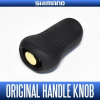 [SHIMANO genuine product] 14-15 CALCUTTA CONQUEST 300, 400(etc.) Original Handle Knob (for Baitcasting Reel) HKRB