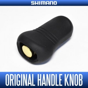 Photo1: [SHIMANO genuine product] 14-15 CALCUTTA CONQUEST 300, 400(etc.) Original Handle Knob (for Baitcasting Reel) HKRB