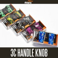 [mibro] 3C EVA Handle Knob (2 pieces) *HKEVA