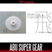 [Valleyhill / B Trap] Ver.1 No.5152 Super Gear (for ABU)
