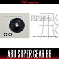 [Valleyhill / B Trap] Ver.1 No.5152 Super Gear II  2 Ball Bearing Type (for ABU)