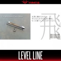 [Valleyhill / B Trap] Level Line