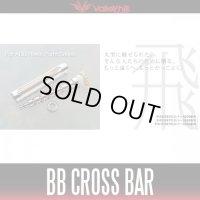 [Valleyhill / B Trap] BB Crossbar for ABU 5000/6000 Series
