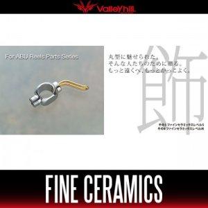Photo1: [Valleyhill / B Trap] Fine Ceramics