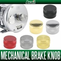 [Avail] ABU Ambassadeur Mechanical Brake Knob BCAL-55ST