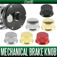 [Avail] ABU Ambassadeur Mechanical Brake Knob BCAL-55FL
