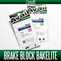 [Avail] SHIMANO Brake Block Bakelite for Bantam