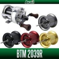 [Avail] SHIMANO Microcast Spool BTM2039R for Bantam 200