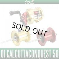 [Avail] SHIMANO Microcast Spool CNQ5060R for CALCUTTA CONQUEST 50