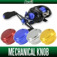 [Avail] ABU Mechanical Brake Knob BCAL-LTX for 16 LTX Series, 13 Revo Series, LTX Series