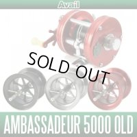 [Avail] ABU Microcast Spool AMB5050R-BB for Ambassadeur 5000 OLD (Ball Bearing Required)