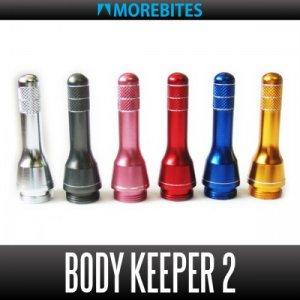 Photo1: [MOREBITES] BODY KEEPER 2 *SPDACAP *SPSHCAP