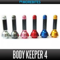 [MOREBITES] BODY KEEPER 4 *SPDACAP *SPSHCAP