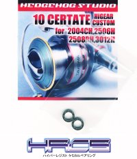 10 CERTATE Hi GEAR CUSTOM 2004CH,2506H,2508RH,3012H Full Bearing Kit 【HRCB】