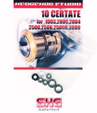 10 CERTATE 1003,1000,2004,2500,2506,2500R,3000 Full Bearing Kit 【SHG】