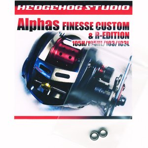 Photo1: [DAIWA] Handle Knob Bearing kit for ALPHAS FINESSE CUSTOM (+2BB)