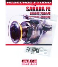 SAHARA FE 1000FE,2500FE,3000FE,4000FE Line Roller 2 Bearing Kit Ver.1 【SHG】