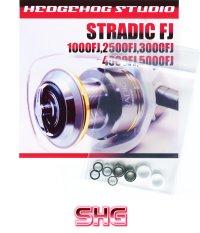 STRADIC FJ 1000FJ,2500FJ,3000FJ,4000FJ,5000FJ Line Roller 2 Bearing Kit Ver.2 【SHG】