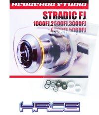 STRADIC FJ 1000FJ,2500FJ,3000FJ,4000FJ,5000FJ Line Roller 2 Bearing Kit Ver.2 【HRCB】