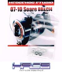 07-10 Soare Line Roller 2 Bearing Kit Ver.1 【HRCB】