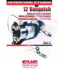 Vanquish Line Roller 2 Bearing Kit Ver.2 【SHG】