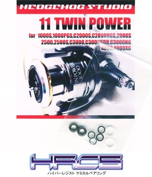 Photo1: 11 TWINPOWER Line Roller 2 Bearing Kit Ver.2 【HRCB】