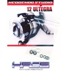 12 ULTEGRA Line Roller 2 Bearing Kit Ver.2 【HRCB】
