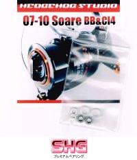 07-10 Soare Line Roller 2 Bearing Kit Ver.1 【SHG】