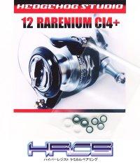 12 RARENIUM CI4+ Line Roller 2 Bearing Kit Ver.2 【HRCB】