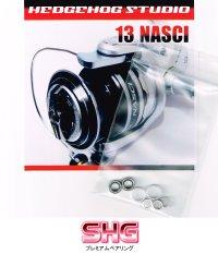 13 NASCI Line Roller 2 Bearing Kit Ver.2 【SHG】