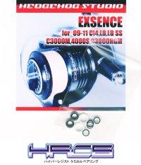 11-10 EXSENCE LB SS, 10-09 EXSENCE CI4 Line Roller 2 Bearing Kit Ver.1 【HRCB】