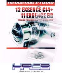 12 EXSENCE CI4+, 11 EXSENCE BB Line Roller 2 Bearing Kit Ver.2 【HRCB】