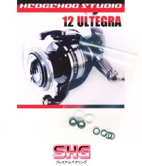 12 ULTEGRA Line Roller 2 Bearing Kit Ver.2 【SHG】