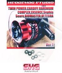 09 RARENIUM CI4 Line Roller 2 Bearing Kit Ver.1 【SHG】