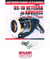 05-10 ULTEGRA Line Roller 2 Bearing Kit Ver.1 【SHG】