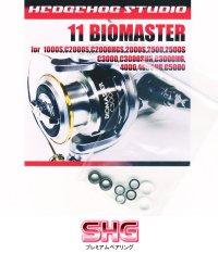 11 BIOMASTER Line Roller 2 Bearing Kit Ver.2 【SHG】