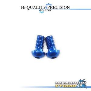 Photo1: 【Abu】 Duralumin Screw Set 5-5 【Morrum SX】 SAPPHIRE BLUE