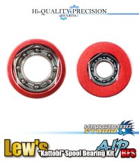 """Kattobi"" Spool Bearing Kit - AIR BFS - 【1150AIR BFS & 1030AIR BFS】 for Lew's 【TIME SALE】"