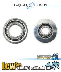 """Kattobi"" Spool Bearing Kit - AIR CERAMIC - 【1150AIR & 1030AIR】 for Lew's 【TIME SALE】"