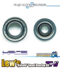 """Kattobi"" Spool Bearing Kit - ZHi - 【1150ZHi & 1030ZHi】 for Lew's 【TIME SALE】"