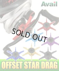 【SHIMANO】 Star Drag Avail SD-MT13-A (13 Metanium)