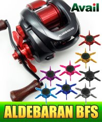[Avail] SHIMANO Star Drag SD-ALD12-A (for '15 ALDEBARAN BFS XG LIMITED, '12 ALDEBARAN BFS)