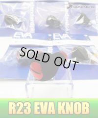 [Studio Composite] R23 EVA Handle Knob *HKEVA