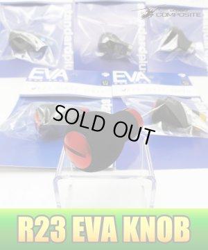 Photo1: [Studio Composite] R23 EVA Handle Knob *HKEVA