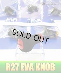 [Studio Composite] R27 EVA Handle Knob *HKEVA