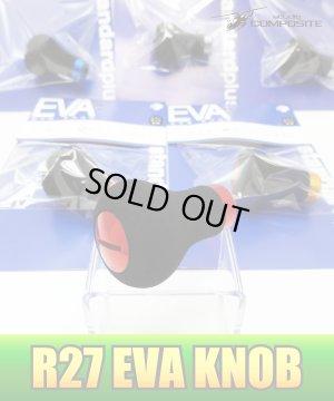 Photo1: [Studio Composite] R27 EVA Handle Knob *HKEVA